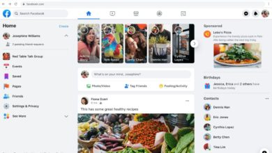 Photo of Facebook dévoile son New Look (Photos)